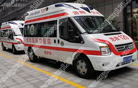 贵黔国际总医院案例展示