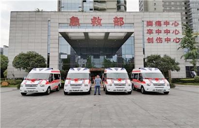 开州区人民医院