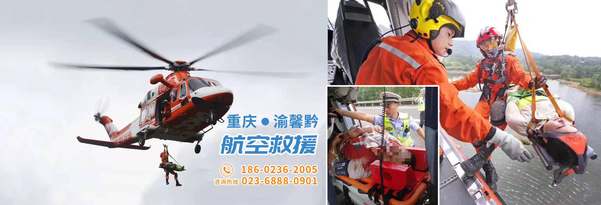 重庆急救车